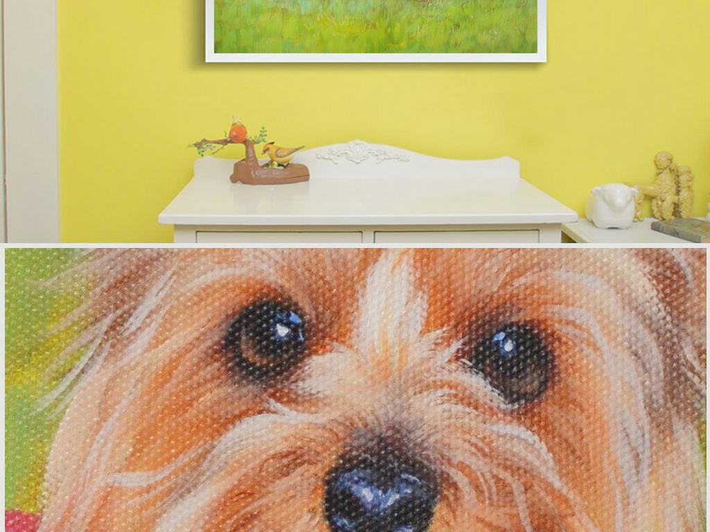 儿童房手绘装饰油画可爱狗狗