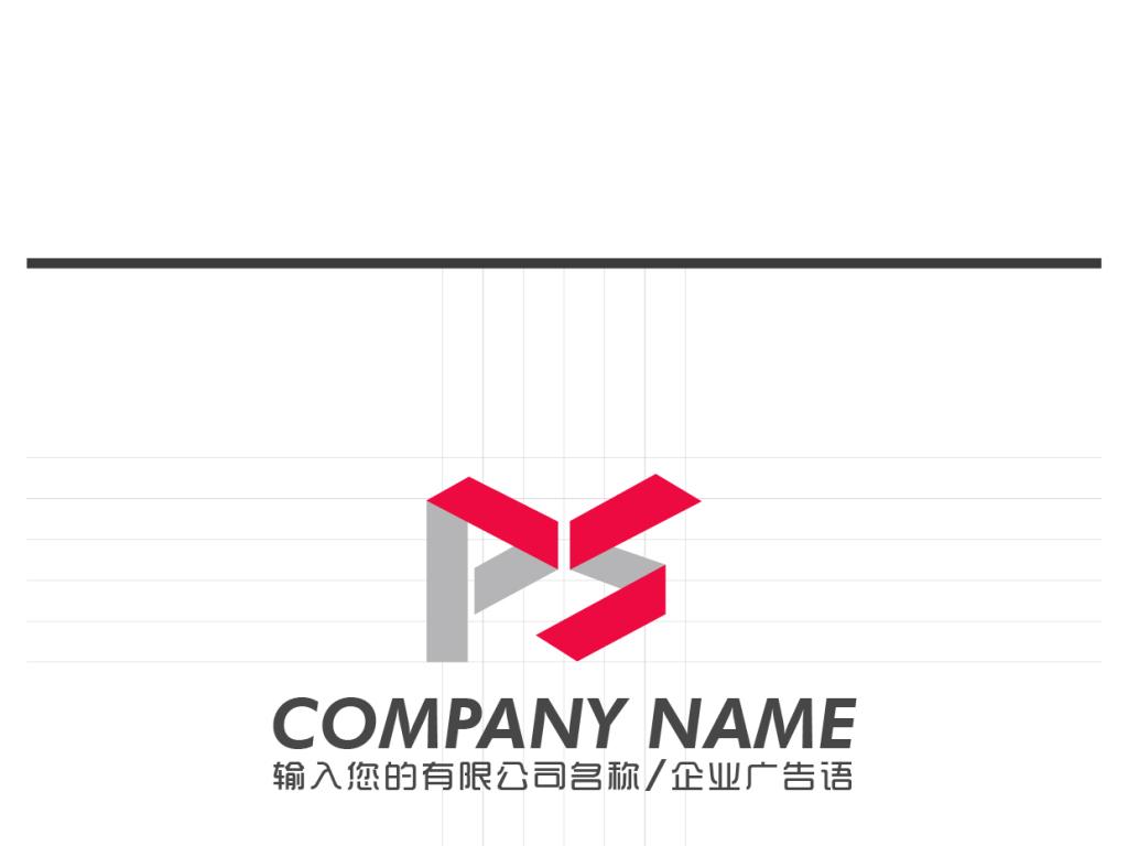 PS字母LOGO标志设计