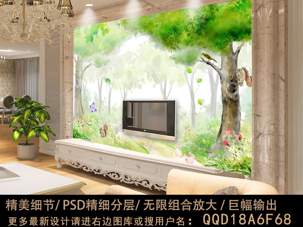 手绘背景墙3d背景墙欧式背景墙3d地板电视背景墙图片玻璃电视背景墙