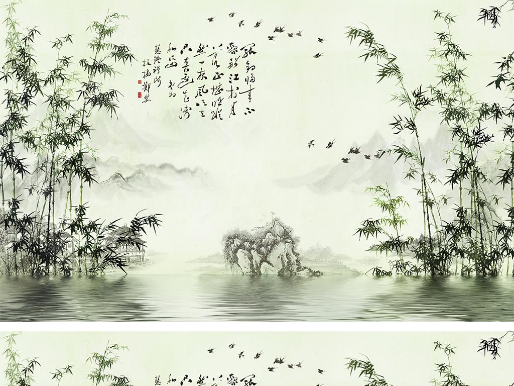 竹林竹子泼墨山水中式背景墙