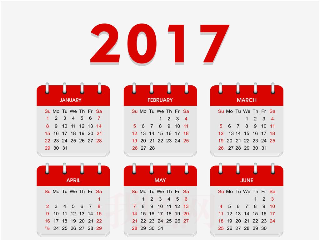 2017年日历设计图片