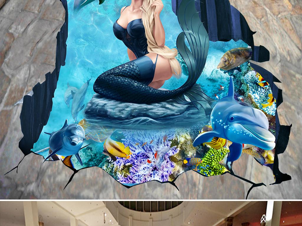 美人鱼海豚3d立体画地板地砖