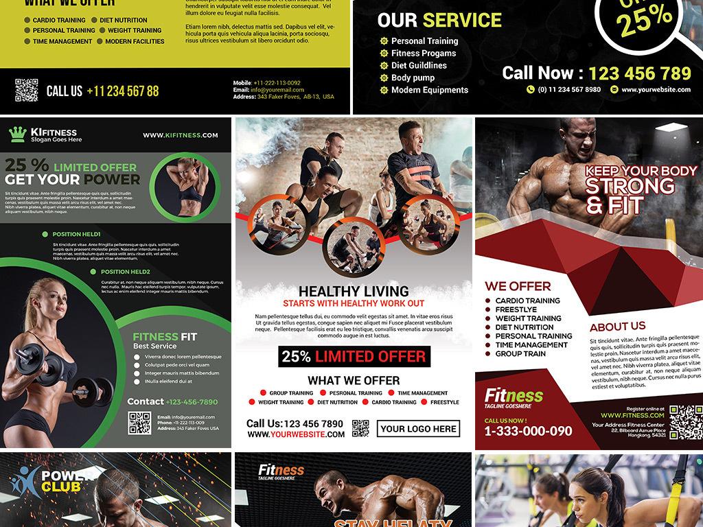 8款夏日健身俱乐部健身房宣传海报