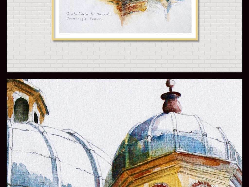 手绘水彩教堂风景插画