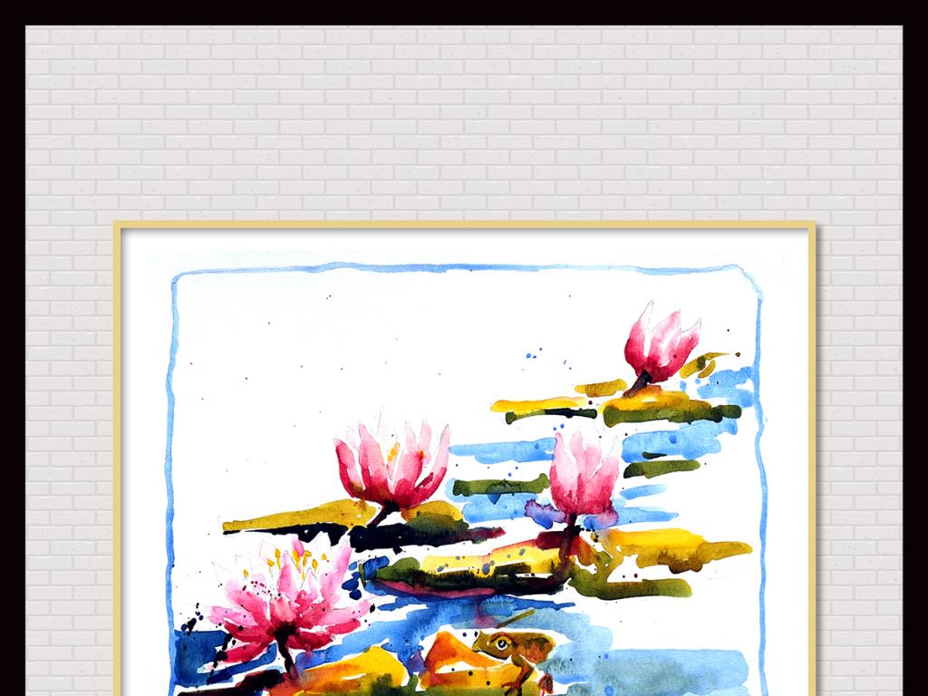 风景写生水彩画插画 位图, cmyk格式高清大图,使用软件为中国风荷花