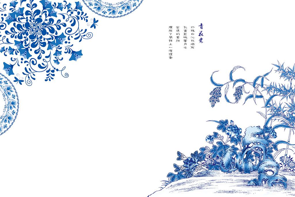 青花瓷蓝色花电视背景简约中式客厅沙发背景