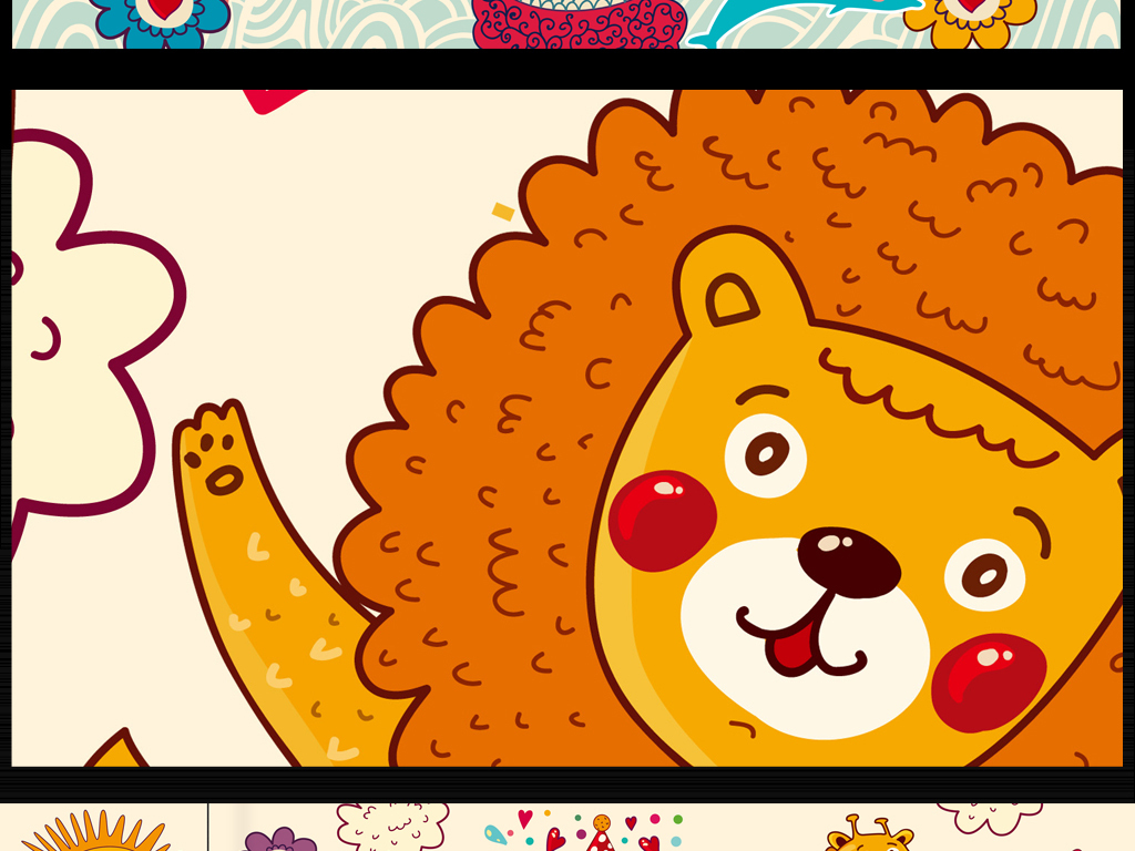 背景墙|装饰画 电视背景墙 日韩背景墙 > 手绘梦幻动物世界儿童房背景