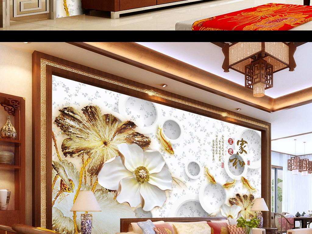 手绘中式花卉3d立体电视背景墙壁画078
