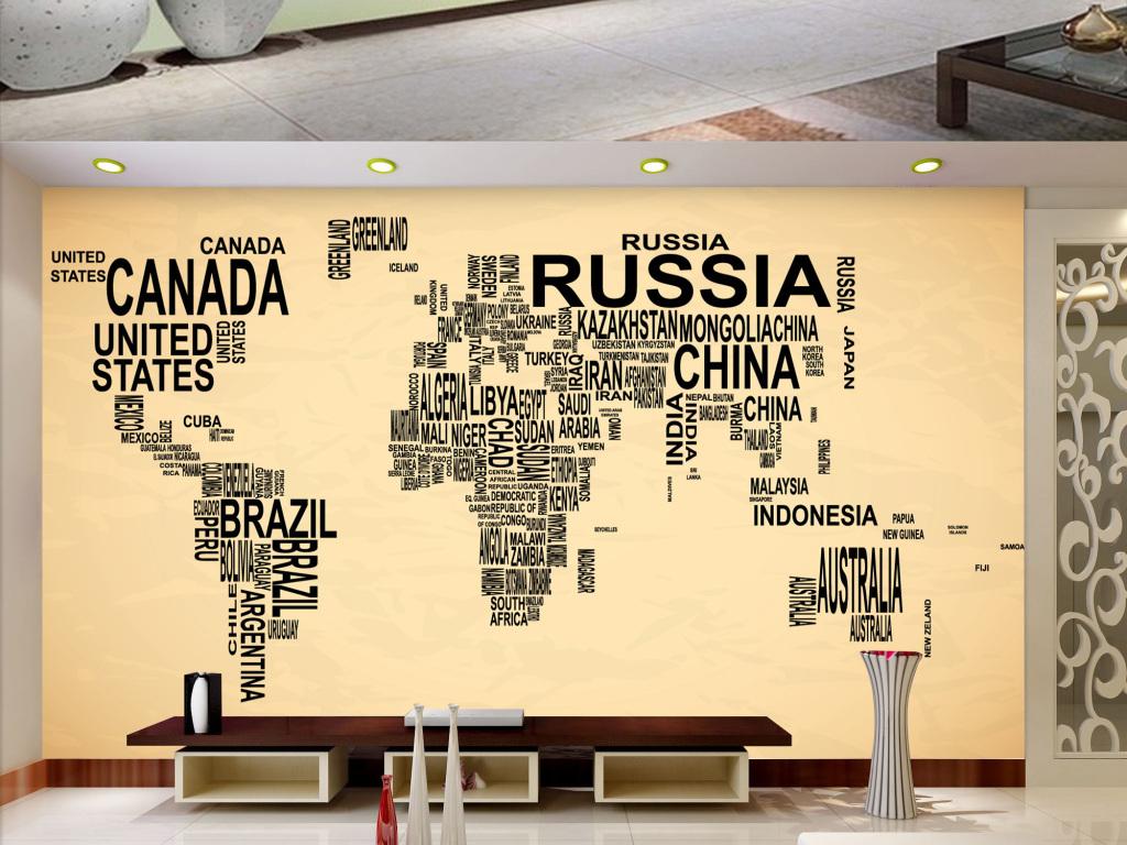 字母拼接世界地图工装背景墙矢量