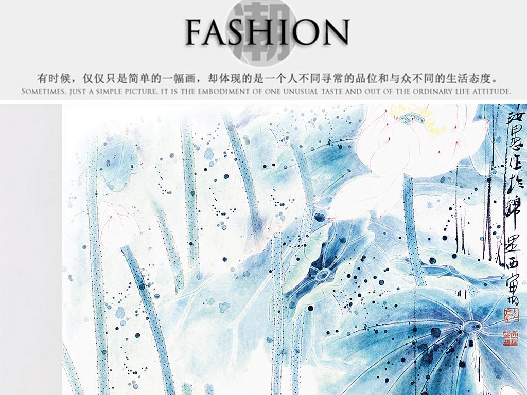 唯美意境手绘水墨荷花背景墙装饰画 位图, cmyk格式高清大图,使用