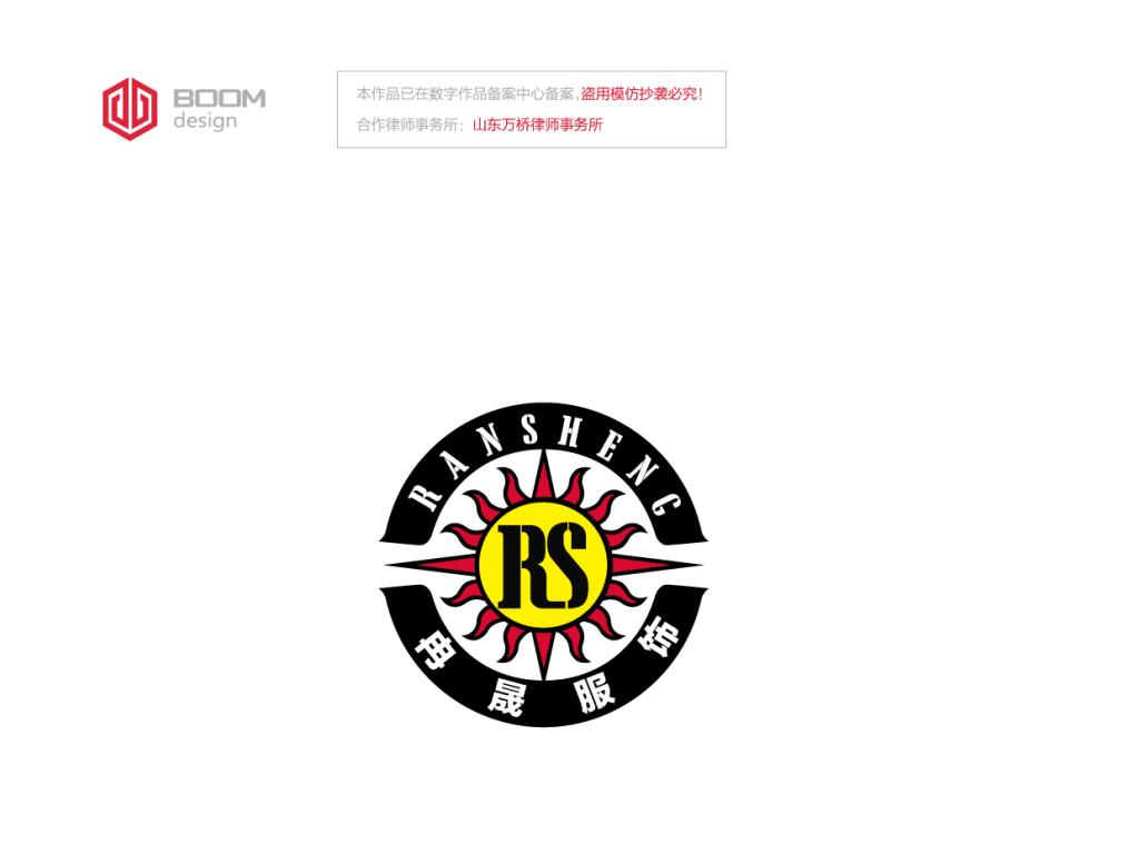 台球logo光logo国外logo设计