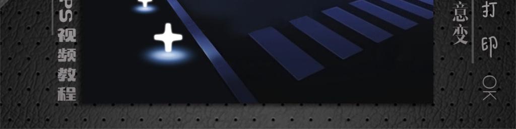 飞机跑道素材模板下载(图片编号:15142484)_其他海报