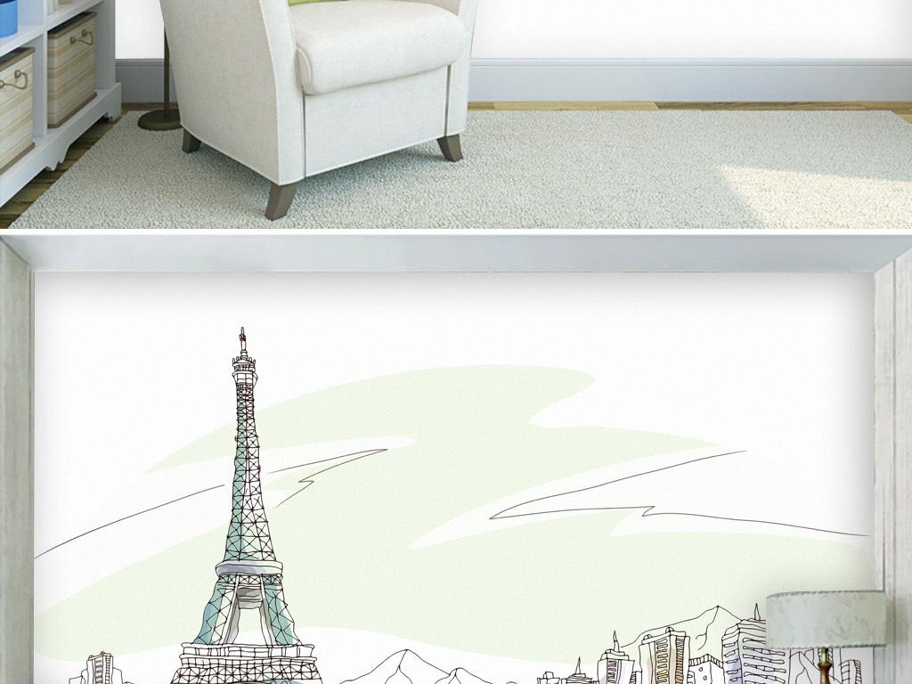 巴黎印象埃菲尔铁塔手绘水彩清新现代背景墙