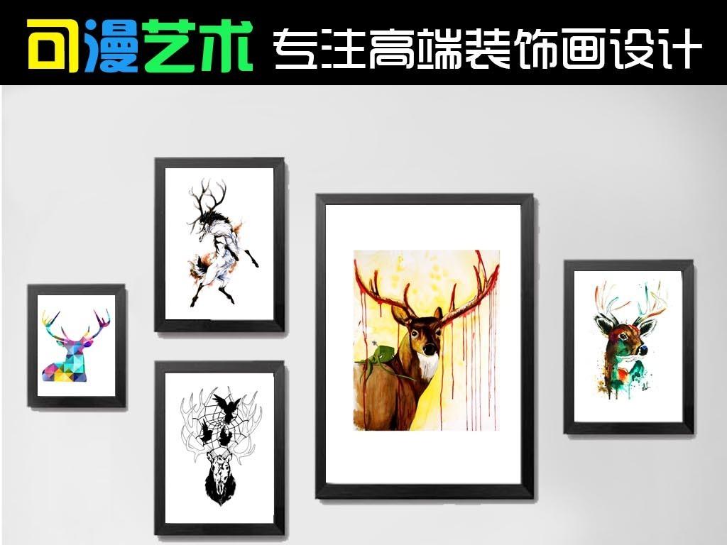 北欧鹿抽象现代客厅装饰画(图片编号:15143361)_动物