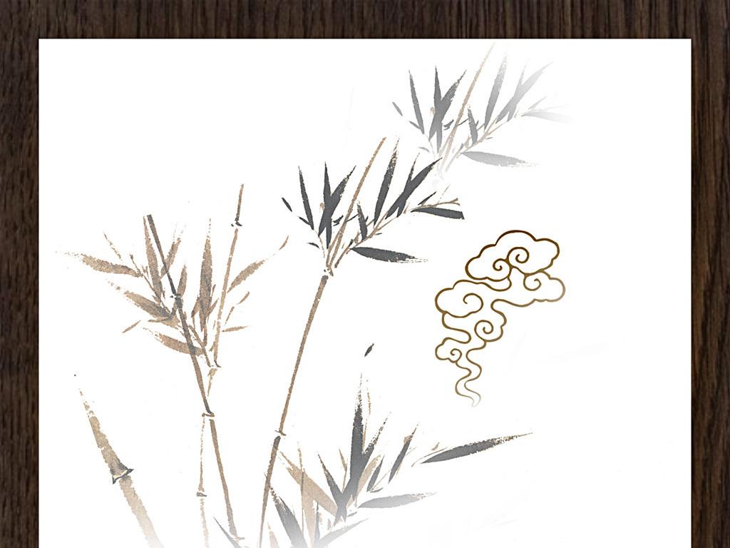中国风古典水墨竹子祥云设计透明元素图片素材_psd(mb图片