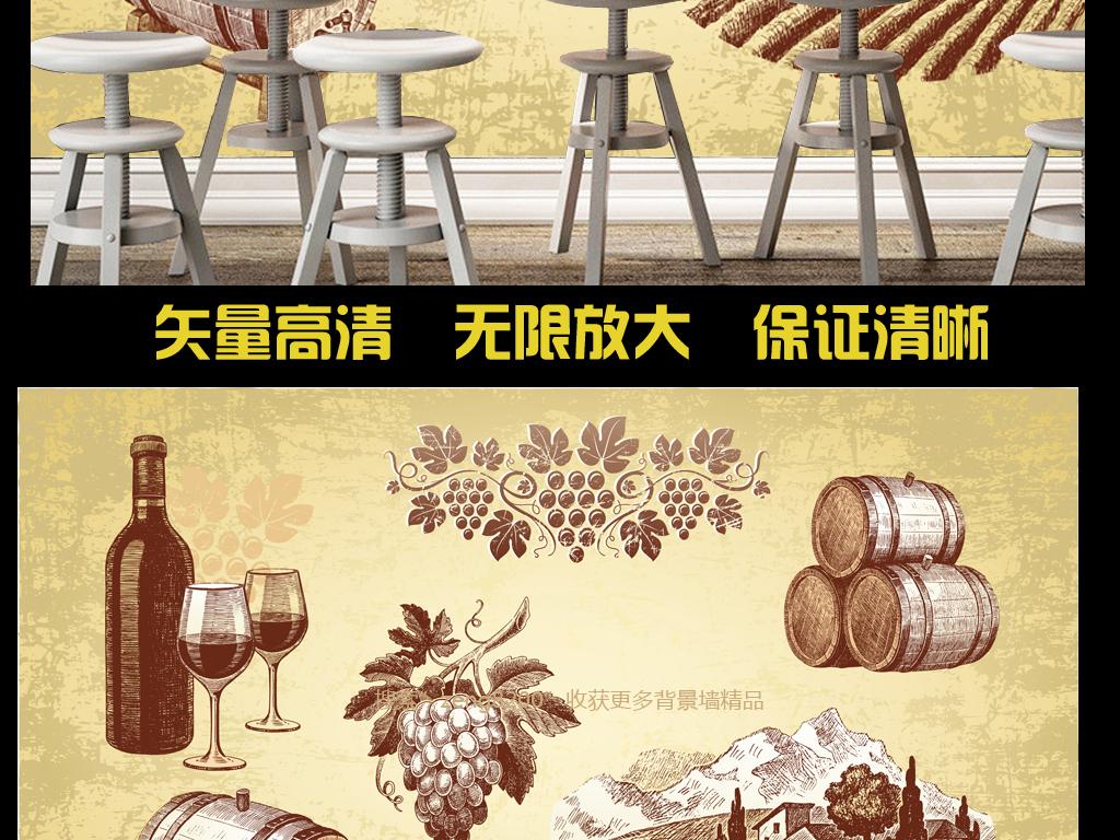 手绘葡萄酒红酒橡木桶背景墙