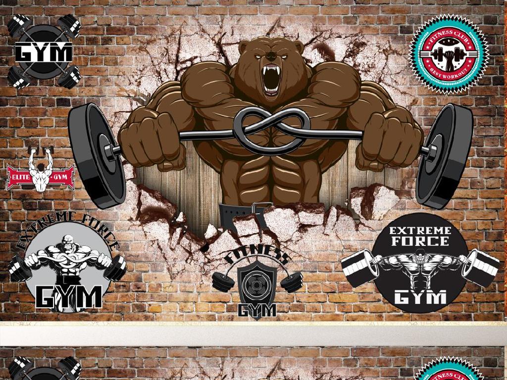 设计作品简介: 复古怀旧3d熊健身房形象墙 位图, rgb格式高清大图