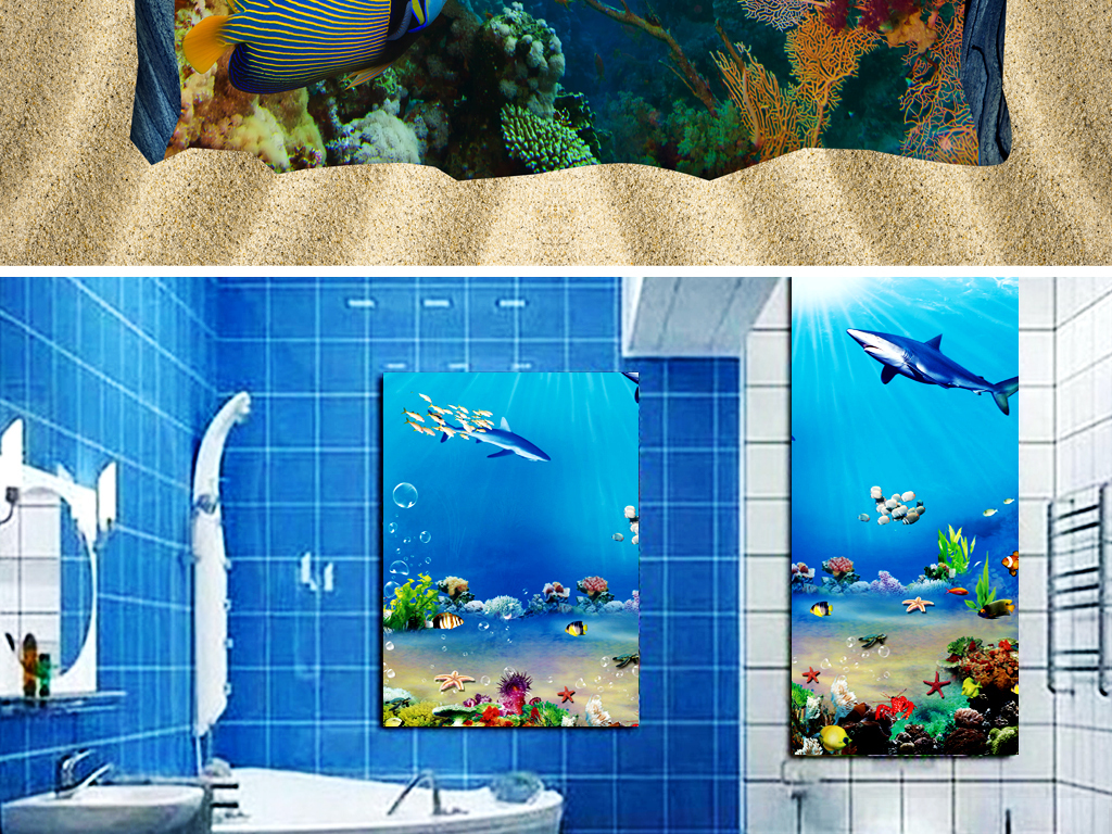 沙滩地裂海底世界洗手间浴室客厅3d地板