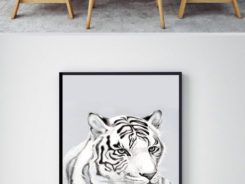 创意手绘黑白老虎无框画