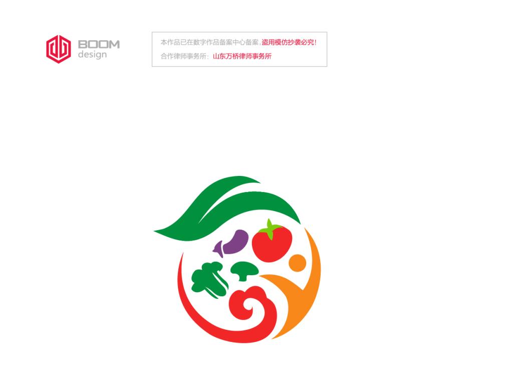 农业logo蔬菜水果logo设计图片