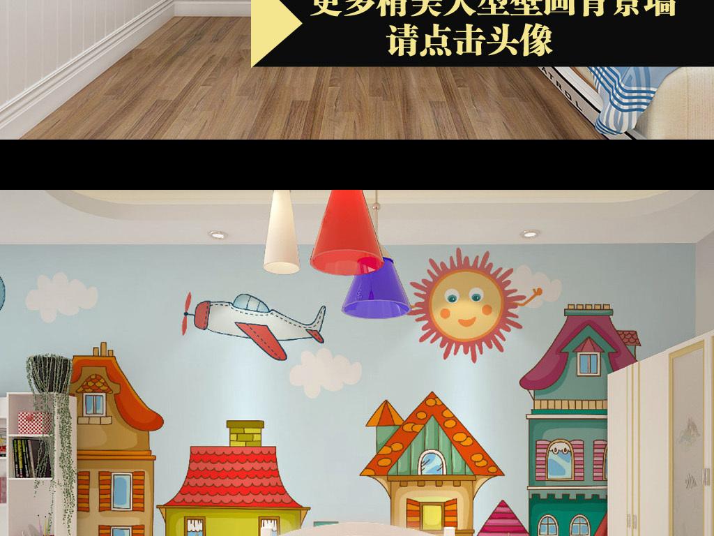 背景墙 壁画 手绘壁画 > 卡通七彩房屋儿童房背景墙  素材图片参数