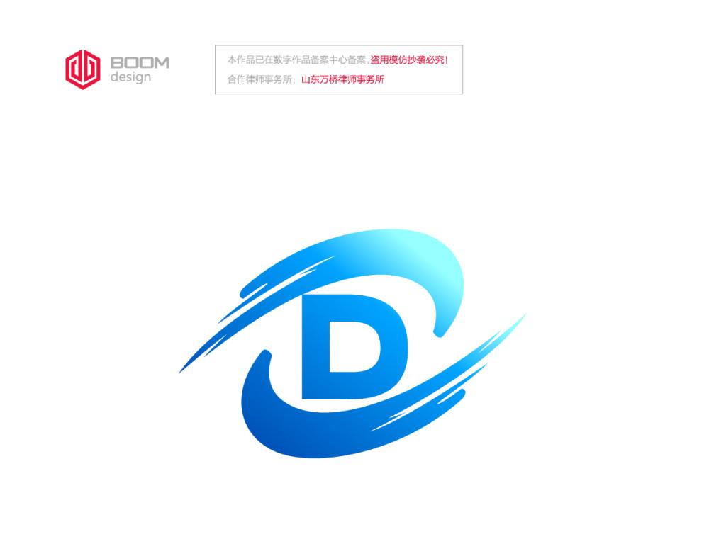 d字母logo旋转融合logo设计图片