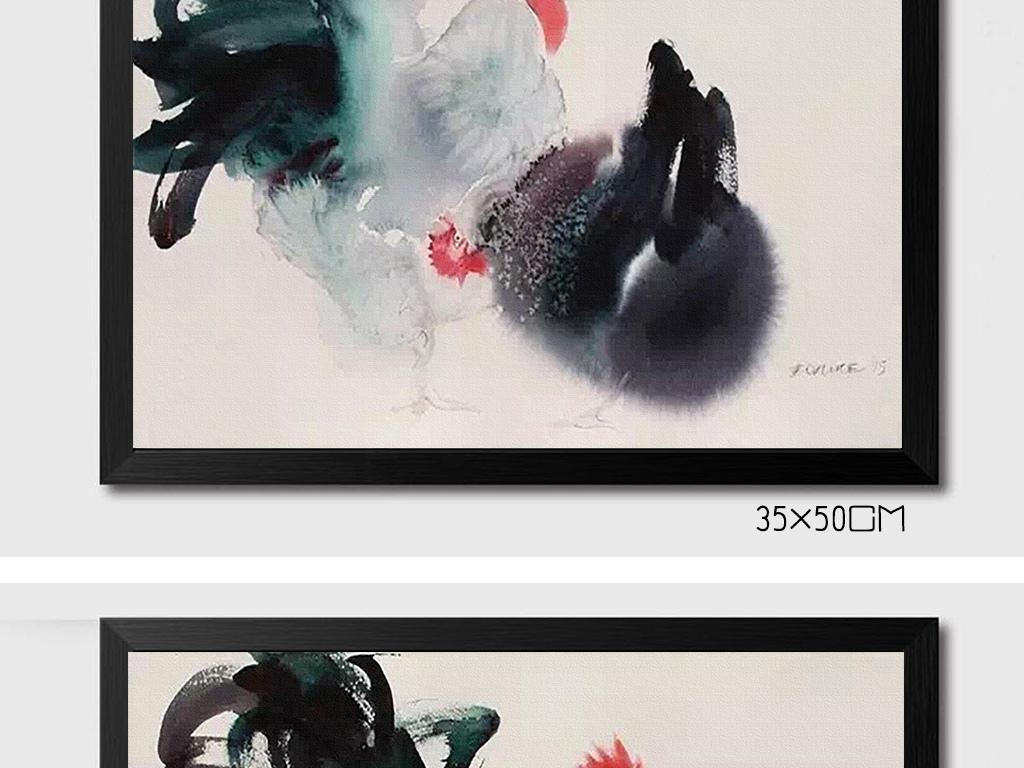 简约北欧宜家美家美克手绘水彩动物装饰画