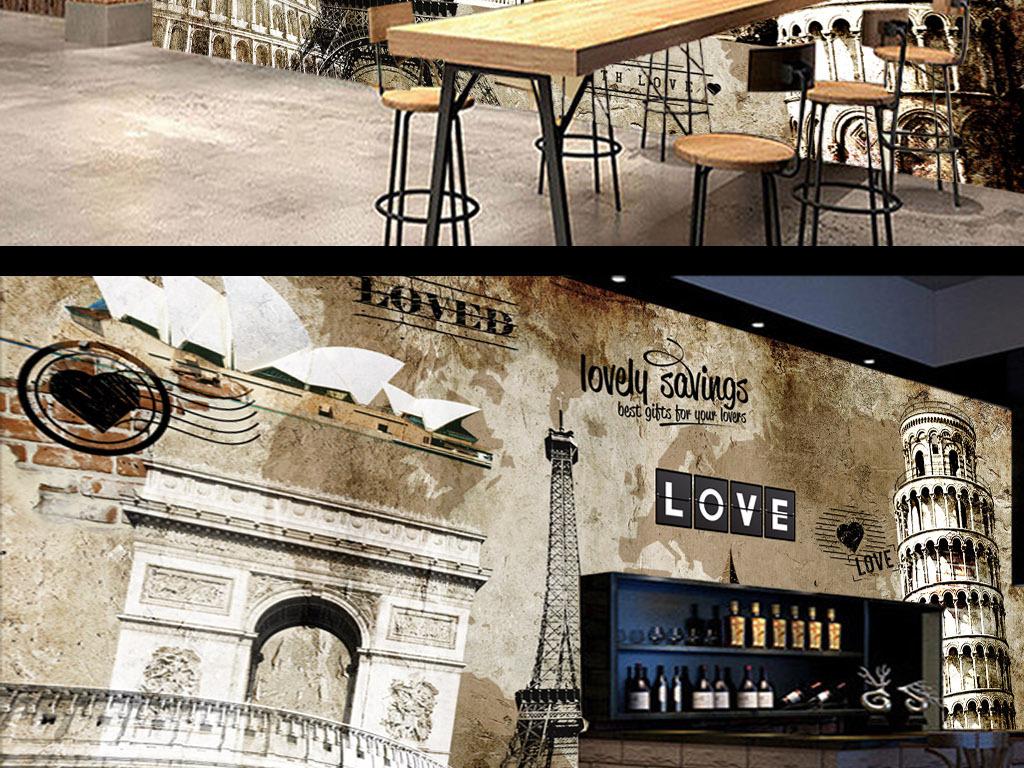 欧式建筑英伦风个性复古创意背景墙