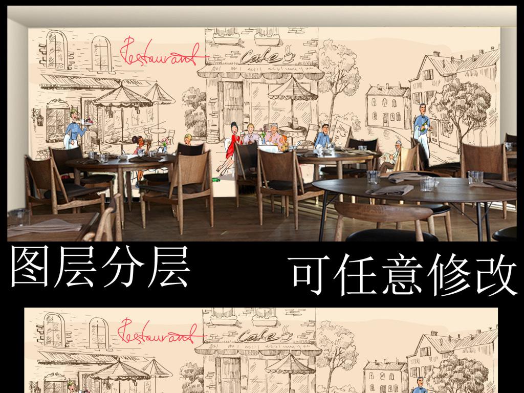 手绘速写露天咖啡馆背景墙壁画