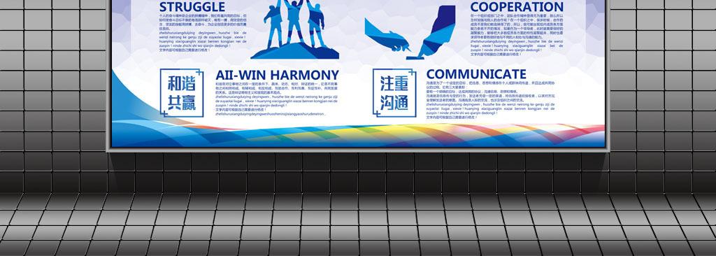 党建展板企业文化展板室内设计展板模板毕业设计展板