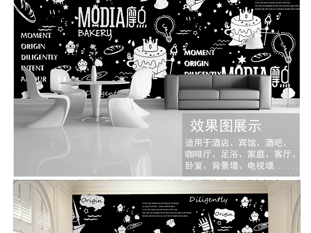 现代手绘黑白涂鸦背景墙装饰画