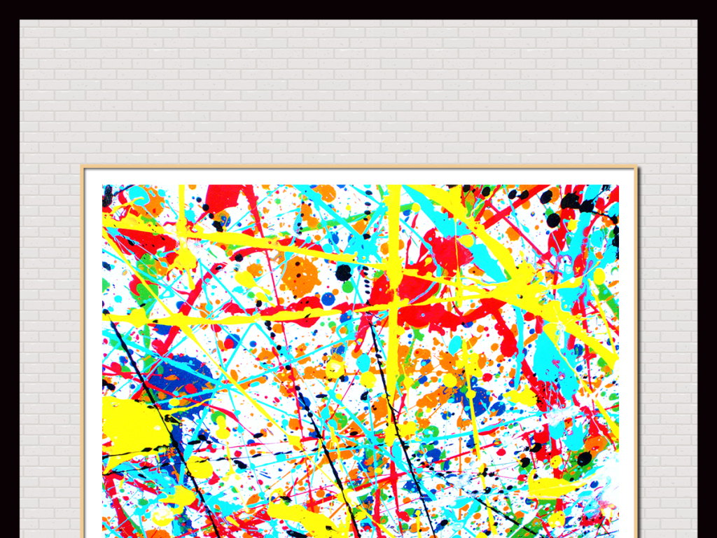 涂鸦抽象艺术无框画