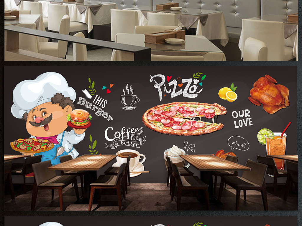 手绘高清披萨店汉堡店背景墙