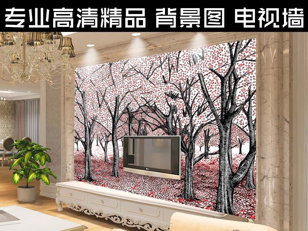 手绘樱花树床头背景墙复古怀旧壁画壁纸设计