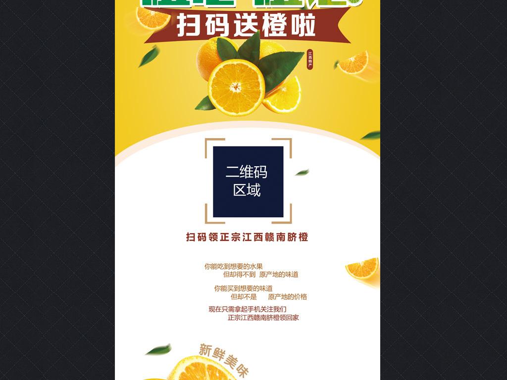平面|广告设计 海报设计 pop海报 > 水果店促销海报展板下载  版权