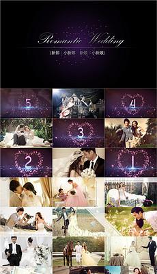 心形开场倒计时浪漫婚礼背景动画PPT模板