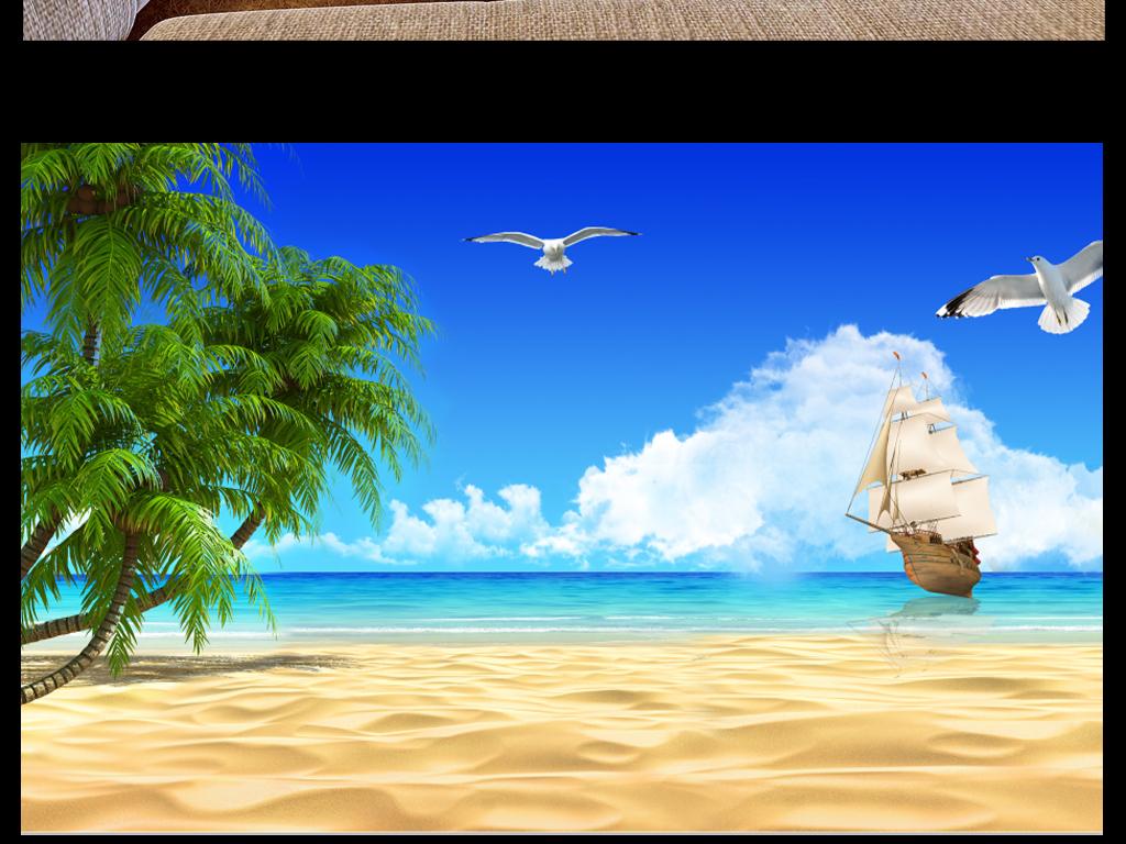 3d立体蓝天白云大海沙滩椰树帆船海鸥