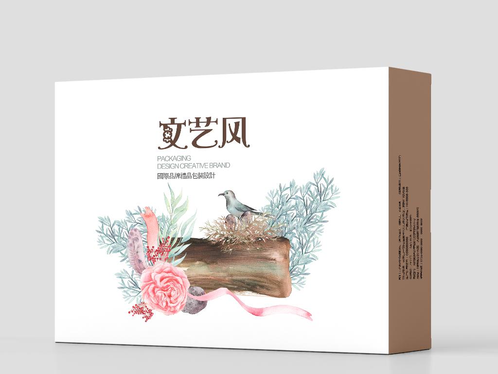 国外小清新手绘风格文艺风包装设计