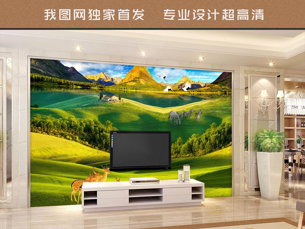 美丽草原山水风景电视背景墙