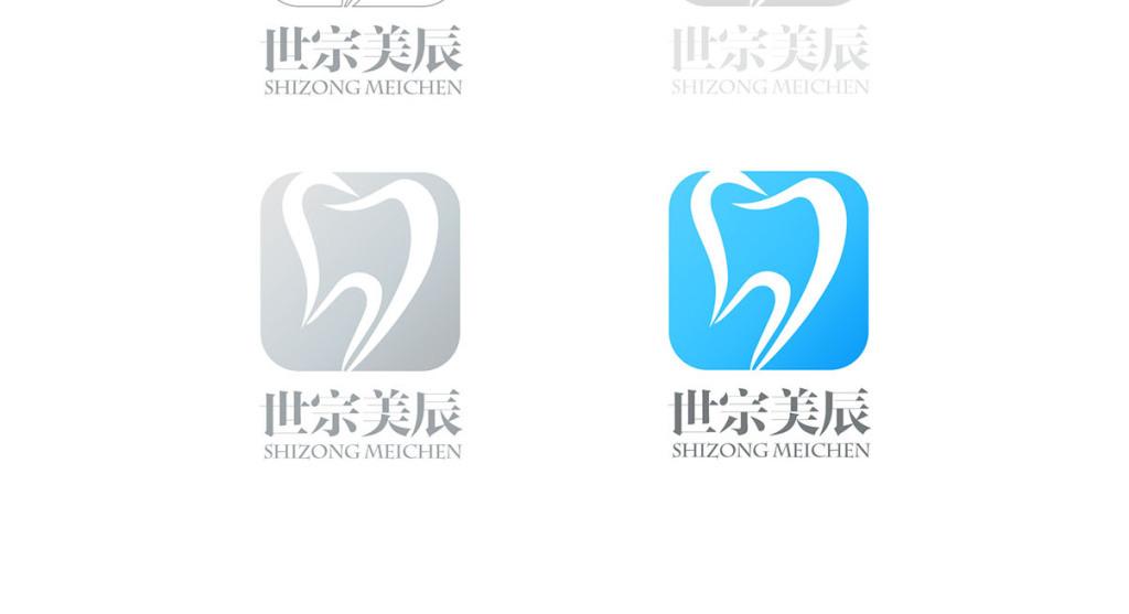 牙科LOGO 15167351 其他行业logo
