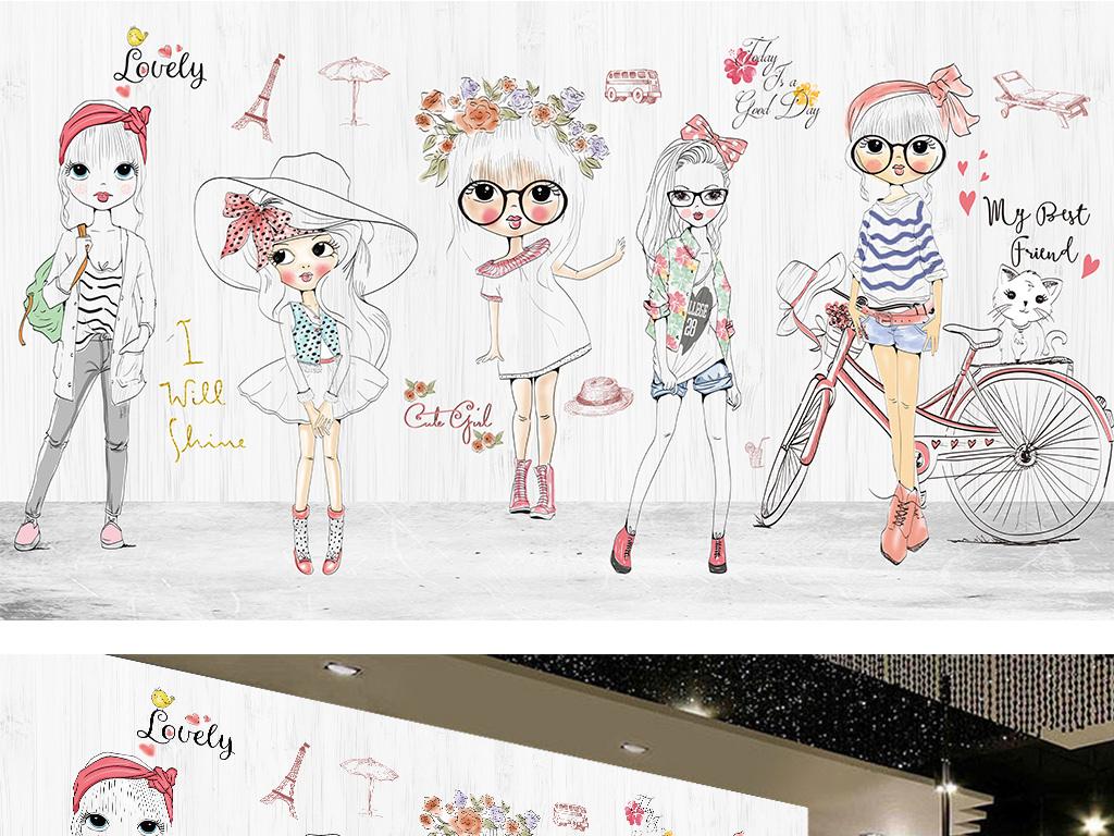 手绘卡通女孩时装秀背景墙