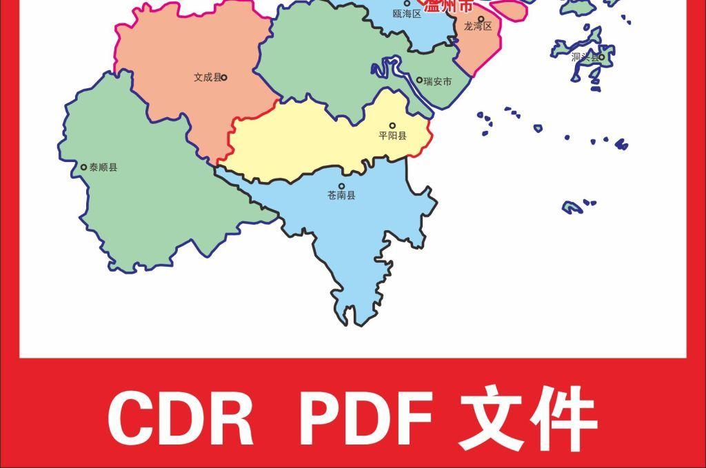 温州市地图模板下载(图片编号:15168947)_浙江地图__.