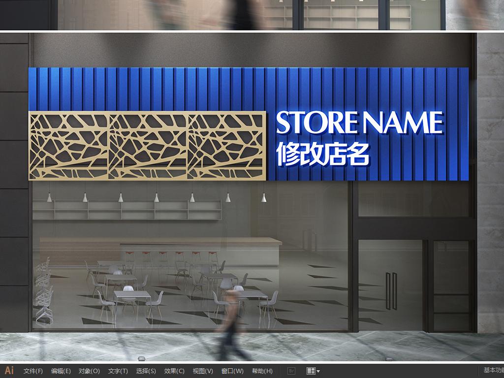 店面入口设计手绘