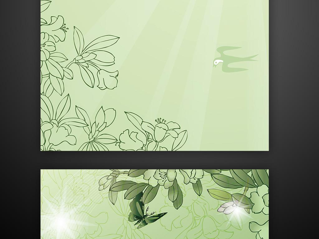 清新绿色花纹花卉春天信纸海报背景图片