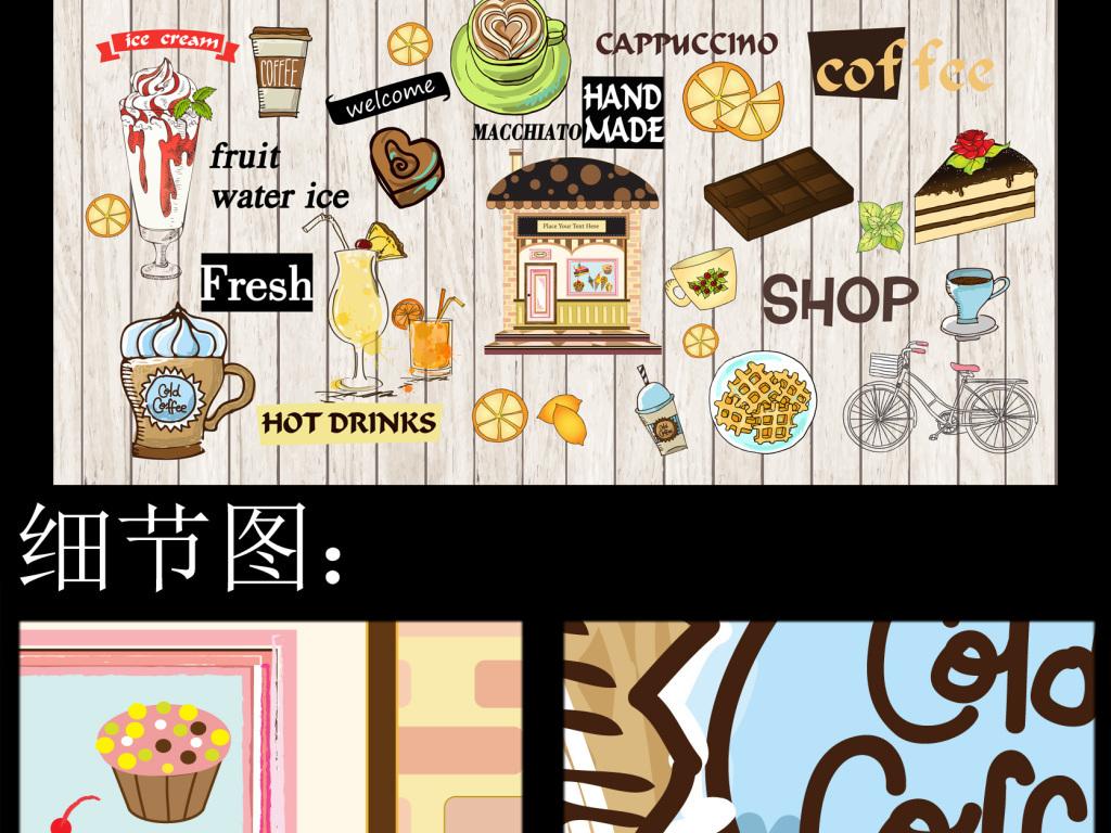 背景墙|装饰画 壁画 手绘壁画 > 木板底纹手绘甜品背景墙壁画  版权