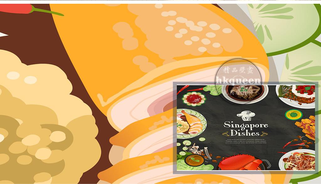 新加坡美食手绘卡通简约酒店餐厅厨房背景墙