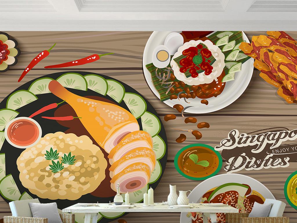 手绘美食烧烤蔬菜拼盘烧烤餐厅厨房背景墙