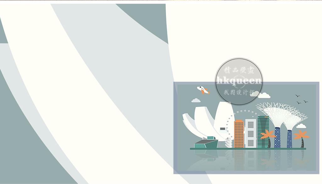 手绘卡通抽象现代建筑歌剧院摩天轮简约背景