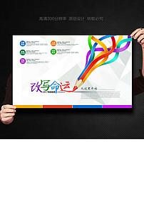 创意手绘招聘海报-招聘海报图片设计模版下载 我图网图库