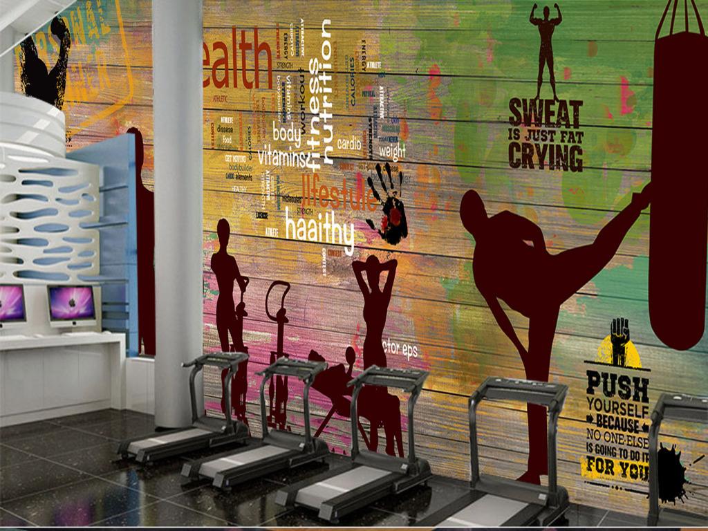 怀旧涂鸦复古木板运动健身会所形象墙背景墙